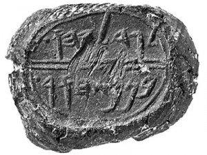 act1056-gedaliah